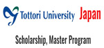 DoCoMo Scholarships for International Students at Tottori University in Japan, 2017